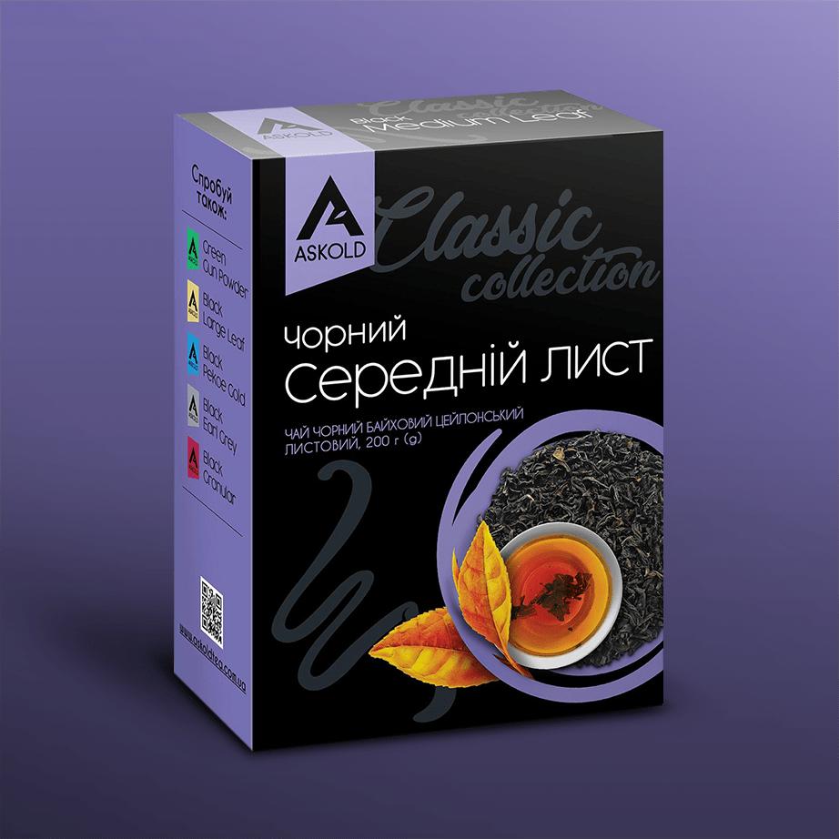 Askold Classic EARL GREY